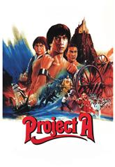 Project A (1983) bluray Poster