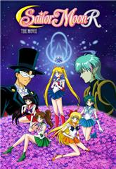 Sailor Moon R: The Movie: The Promise of the Rose (1993) 1080p Poster