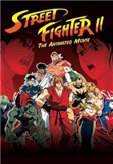 Street Fighter II: The Animated Movie (1994) bluray Poster