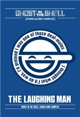 Ghost in the Shell: Stand Alone Complex - The Laughing Man (2005) bluray Poster