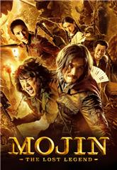 Mojin - The Lost Legend (2015) 1080p Poster