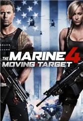 The Marine 4: Moving Target (2015) bluray Poster