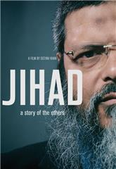 Jihad: A Story of the Others (2015) Poster