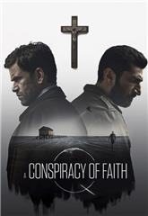 Department Q: A Conspiracy of Faith (2016) Poster