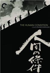 The Human Condition I: No Greater Love (1959) Poster