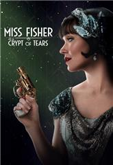 Miss Fisher & the Crypt of Tears (2020) bluray Poster