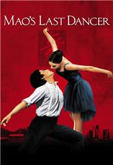 Mao's Last Dancer (2009) 1080p Poster