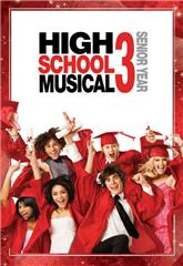 High School Musical 3 (2008) 1080p Poster