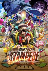 One Piece: Stampede (2019) bluray Poster