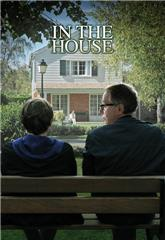 In the House (2012) bluray Poster