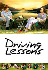 Driving Lessons (2006) bluray Poster