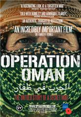 Operation Oman (2014) 1080p Poster
