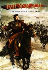 Mongol: The Rise of Genghis Khan (2007) bluray Poster