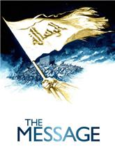 The Message (1976) bluray Poster