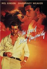 The Year of Living Dangerously (1982) Poster
