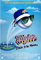 Major League: Back to the Minors (1998) 1080p Poster