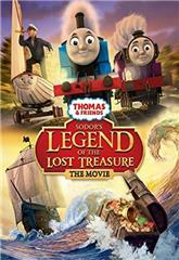 Thomas & Friends: Sodor's Legend of the Lost Treasure: The Movie (2015) 1080p Poster