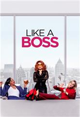 Like a Boss (2020) bluray Poster