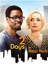 2 Days in New York (2012) bluray Poster