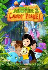 Jungle Master 2: Candy Planet (2016) 1080p Poster