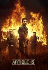 Article 15 (2019) Poster
