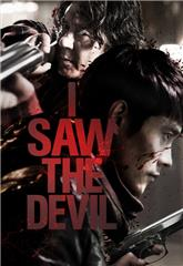 I Saw the Devil (2010) 1080p Poster