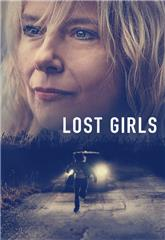 Lost Girls (2020) Poster