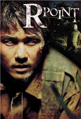 R-Point (2004) Poster