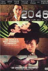 2046 (2004) 1080p Poster