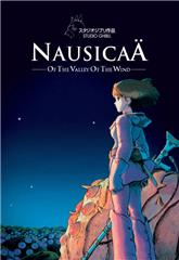 Nausica? of the Valley of the Wind (1984) Poster