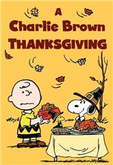 A Charlie Brown Thanksgiving (1973) Poster