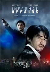 Infernal Affairs (2002) 1080p Poster