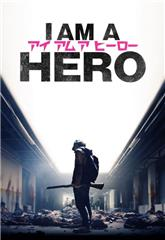 I Am a Hero (2015) 1080p Poster
