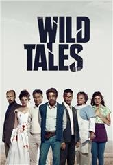 Wild Tales (2014) Poster
