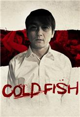 Cold Fish (2010) Poster