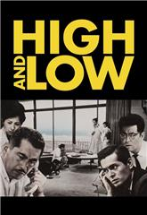 High and Low (1963) Poster