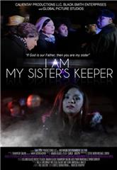 I Am My Sister's Keeper (2015) Poster