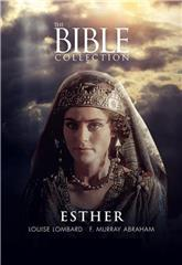 Esther (1999) 1080p Poster