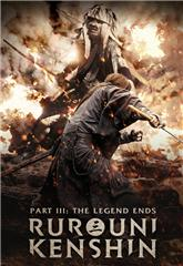 Rurouni Kenshin Part III: The Legend Ends (2014) 1080p Poster
