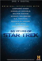50 Years of Star Trek (2016) 1080p Poster