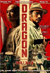 Dragon (2011) bluray Poster