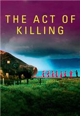 The Act of Killing (2012) bluray Poster