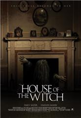 House of the Witch (2017) Poster