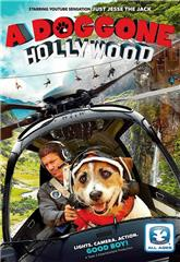 A Doggone Hollywood (2017) Poster
