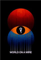 World on a Wire (1973) Poster