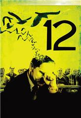 12 (2007) 1080p Poster