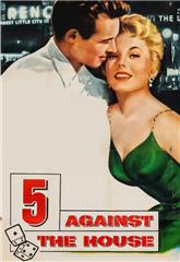 5 Against the House (1955) 1080p bluray Poster