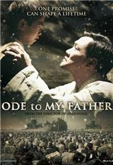 Ode to My Father (2014) Poster