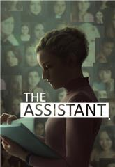 The Assistant (2019) Poster
