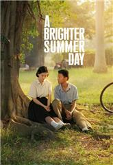 A Brighter Summer Day (1991) 1080p Poster